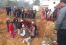 रामनगरमा रहेको जनता मावीको भवन शिलन्यास