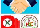 "राममणि नेपाल विद्यार्थी संघ द्वारा ""नयाँ पुस्ता सहयोग सस्था""  लाई २०००० रुपैया  सहयोग गर्ने घोषणा !"